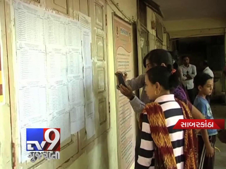 Education department's Computerized Transfer Pilot Project in Sabarkantha - Tv9 Gujarati