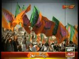 26 jun 2014 Watch Latest Khara Sach by Mubashir Luqman, Khara Sach With Mubashir Lucman 26 June 2014, India ka mkro chehra or Aalmi zmeer, ary news