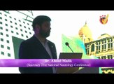 21 National Neurology Conference | Dr. Abdul Malik | Day-3