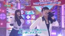 130625[DKkr]SKE48 no Sekai Seifuku Joshi Season 2 ep13 S-Quest ภาคจอมมารนิรามอน ตอนแรก