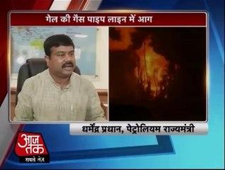 Oil minister on GAIL blast