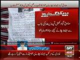 ARY News - عوام کا جیو نیوز چلانے پر شدید احتجاج ،، صادق آباد میں...