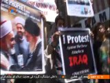 Worldwide Protest In support of Iraq - Evening News Bulletin Sahar TV Urdu NEWS خبریں