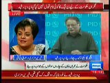 Shireen Mazari(PTI) Criticizing Answers Of Pervez Rasheed In Press Conference
