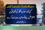 Dunya News - CM Balochistan says he appointed Arsalan Iftikhar on his own will and not over nepotism