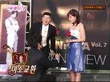 Shinhwa Love Letter 1. Bölüm Türkçe Altyazılı