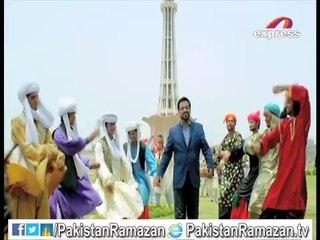 #Video #PakistanRamazan Geet by @AamirLiaquat