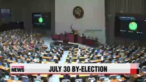 Rival parties haven't yet named candidates for July 30 by-election (2)