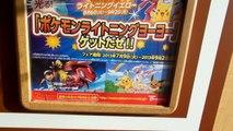 Pikachu at Dennys Japan!