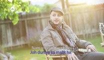 Maher Zain feat. Irfan Makki - Allahi Allah Kiya Karo _ Official Lyric Video-Pekistan.com