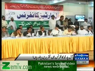 Members sleeping During All Party Conference