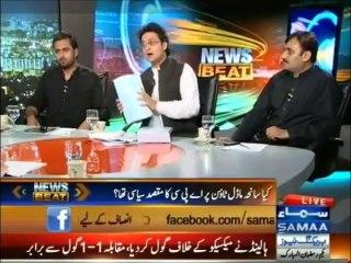 Faisal Javed Khan (PTI) on Samaa TV – 29th June, 2014