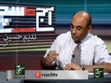Ajj ka Such (30-06-2014) Such Tv