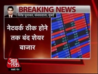 Bombay Stock Exchange shuts all markets due to network outage