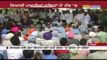 Auction of 117 acres of land gets political, Congress and BJP leaders visit tense village