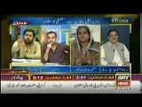 Intensive Fight Between Uzma Bukhari(PMLN) And Fayyaz Ul Chauhan(PTI)