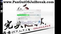 New ios 7.1.2 jailbreak Untethered pangu released for iPhone | iPad | iPod