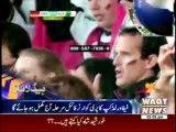 Waqtnews Headlines 03:00 PM 01 July 2014