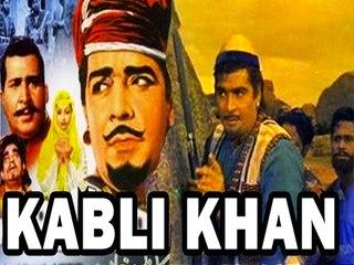 Kabli Khan | Full Movie | Ajit, Helen, Samson