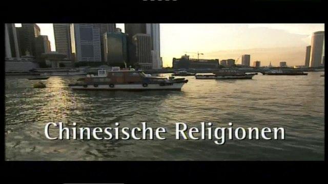 Spurensuche – Chinesische Religion