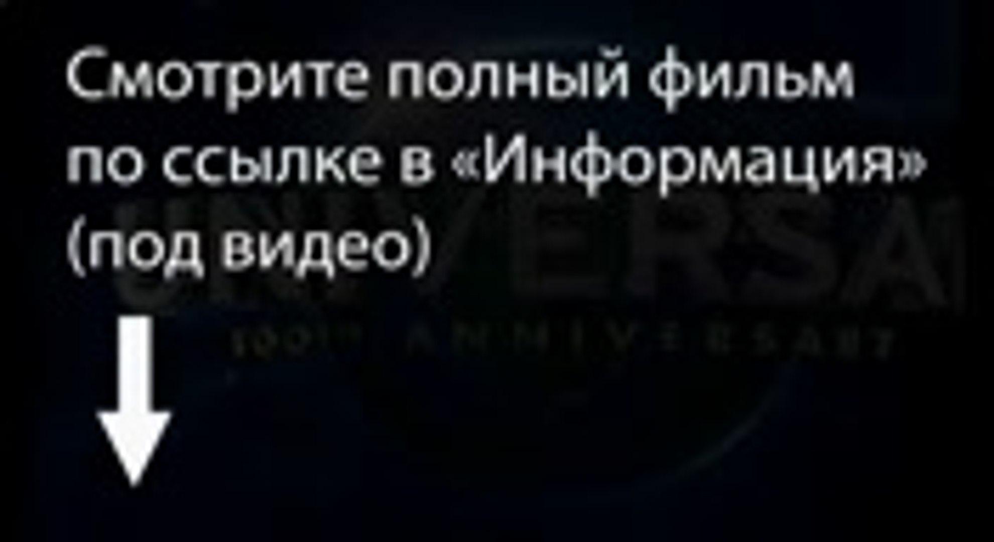 _ИРРК_ смотреть фильм Дивергент 2014 полный фильм