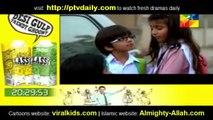 Shab-e-Zindagi Episode 23  on Hum Tv 1st July 2014 - part 1