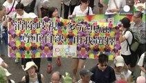 Hong Kong: protesta contro il governo