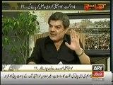 Mein Laanat Bhejta Hun Aisi Jhamoori Hukumat Par -- Mubashir Luqman