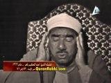 تلاوة نادرة للشيخ عبد العظيم زاهر - سورة المائدة من الآية 73 إلى 76