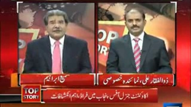 Top Story (Did We Are Late To Take Decision Of Waziristan Operation--) – 1st July 2014