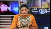 Khabar Yeh Hai 1st July 2014 On Dunya News