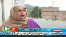Election in Swat Valley Pakistan sherin zada express news swat