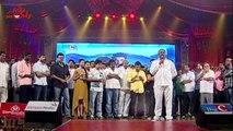 Bellamkonda Suresh Speech @ Alludu Seenu Audio Launch - Samantha, Srinivas, DSP, V.V. Vinayak