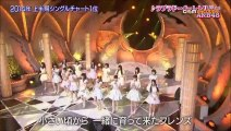 AKB48「Beginner フライングゲット 真夏のSounds good! さよならクロール ラブラドール・レトリバー」 2014.07.02 1番ソングSHOW SPメドレー  7月2日 LIVE