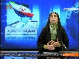 ٰاخبارات کا جائزہ | Attack on Holy Shrine in Samarra | Newspapers Review|Sahar TV Urdu