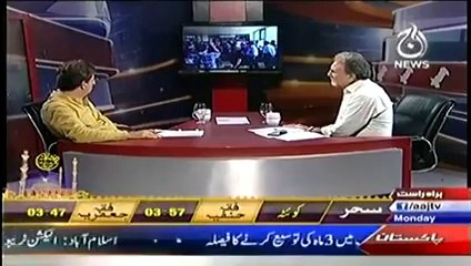 Nusrat Javed Plays New Video Showing How Tahir ul Qadri's Inqlabis Taking Over the control of Plane