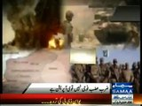 Operation Zarb-e-Azb is not a military operation, it is a national operation - Athar Abbas