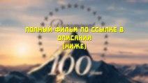 Полный фильм Отель «Гранд Будапешт» 2014 смотреть онлайн в HD качестве на русском FWM