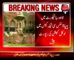 Hepatitis C vaccine case, Local Commission submitted Report in LHC