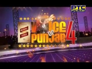 VOICE OF PUNJAB SEASON 4 FUNNY AUDITIONS (PATIALA)
