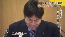 Un homme politique japonais craque en direct et fini en pleurs pour s'excuser!