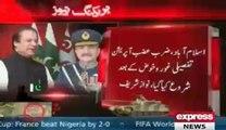 Nawaz Sharif on Operation Zarb-e-Azb