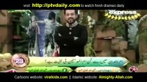 Pakistan Ramzan With Amir Liaquat By Express Entertainment - 5th July 2014 (Aftar) - part 2