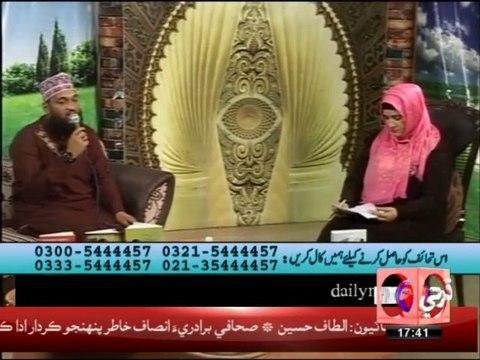 Tabarrukat wa Tahaaif-e-Ramazan, Topic: Stress