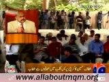 Part-2 Meet The Press, MQM Quaid Altaf Hussain talks to Journalists at Karachi Press Club