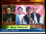 Live With Dr Shahid Masood - 3rd July 2014 - Full Show - 3 July 2014
