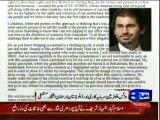 Dunya News - Arsalan Iftikhar resigns as Vice President of Balochistan Board of Investment