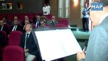 Colloque de clôture du projet de jumelage institutionnel entre le Maroc et l'U.E