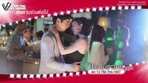 [Vietsub Thai video Fanpage] Tình Yêu Và Thể Xác- Ep2 - Club Friday The Series 4