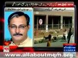 MQM  Haider Abbas Rizvi condemn  bomb blast in Karachi Saddar (Bipper)
